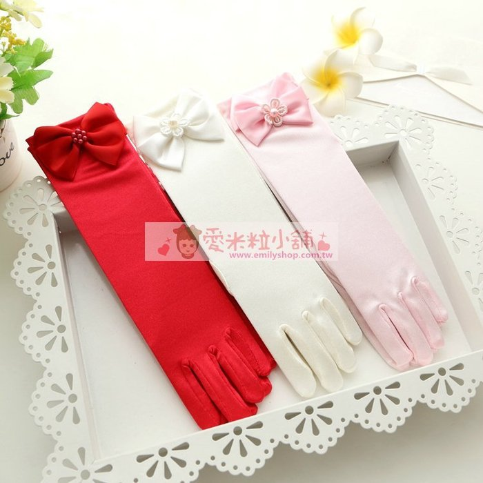 兒童長手套 蝴蝶結手套 禮服手套 紅色/米白色/粉色 ☆愛米粒☆