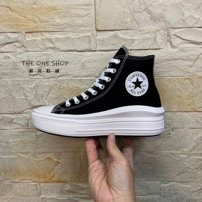 Converse Chuck Taylor All Star Move 厚底 增高 黑色 高筒 帆布鞋 568497C