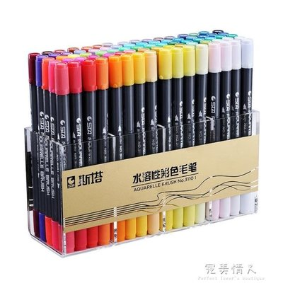 水溶性軟頭手繪雙頭馬克筆繪畫水彩顏料筆毛筆套裝學生用手繪專用
