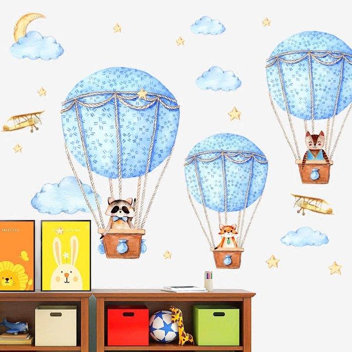 可移除墻貼動物熱氣球兒童房臥室卡通貼紙幼兒園教室早教中心布置居家必備3d立體墻貼紙貼畫創意臥室客廳貼防水自粘 冰箱貼 插