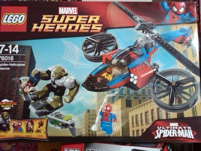 LEGO 樂高 超級英雄系列 76016 Spider-Helicopter Rescue