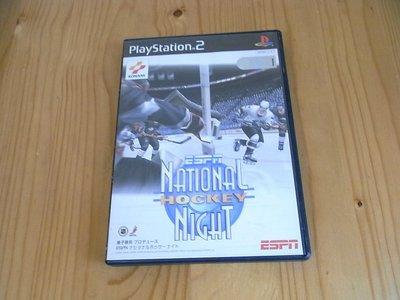 【小蕙館】PS2~ ESPN National Hockey Night 國際曲棍球 (純日版)