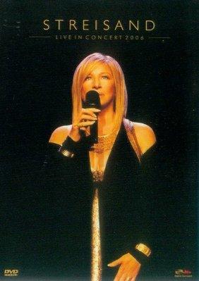 音樂居士#Barbra Streisand Live In Concert 芭芭拉.史翠珊2006演唱會 D9 DVD