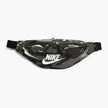 一元起標 陳董嚴選 Nike Sportswear Heritage Hip Pack BA5843-325 迷彩 腰包