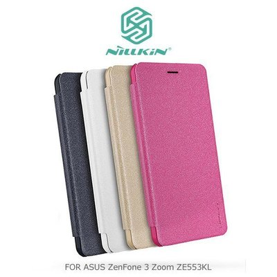 台南【MIKO手機館】NILLKIN ASUS ZenFone3 Zoom 星韵皮套 側掀皮套 手機保護殼(AA5)