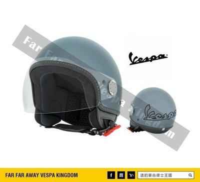 遠的要命偉士王國 Vespa 原廠 安全帽 Visor 2.0 消光灰 GTS/GTV/春天/衝刺/LX/S/ET8