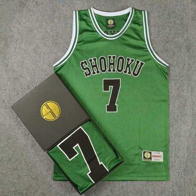 SD正品灌籃高手衣服 湘北高中7號宮城良田籃球服籃球衣背心綠色