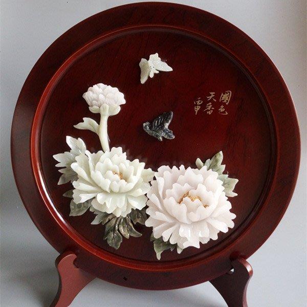 客廳中式古典玉畫掛畫四條屏玉雕畫裝飾畫 圓形擺臺 國色天香 放舊品  玉畫32