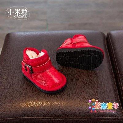 寶寶皮鞋刷毛雪地靴男1-3歲鞋女新款秋冬季二棉鞋女童公主鞋