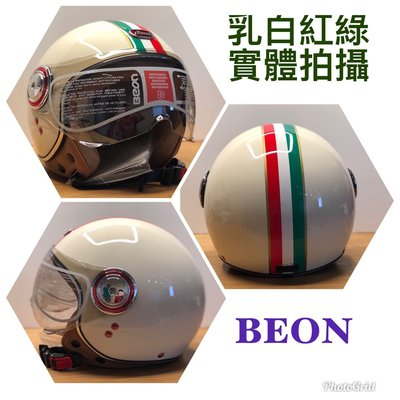 BEON機車安全帽 復古半盔 潮帽