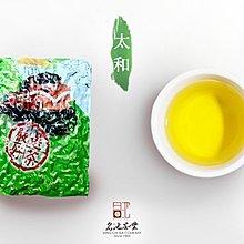 【冷泡茶2包799】【名池茶業】阿里山太和手採高山茶葉(青茶款)/(半斤)/送冷泡壺