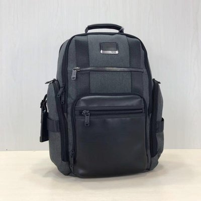 凱莉代購 TUMI 灰色 232389HK 優質加厚尼龍拼接皮革 雙肩後背包 質感經典款 可放筆電  現貨