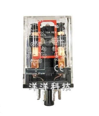 【洋洋科技】OMRON 歐姆龍 繼電器 MK2P-I MK2PN-I AC 110V 220V/ DC 12V 125V