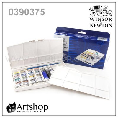 【Artshop美術用品】英國 溫莎牛頓 Cotman 塊狀水彩 (16+3色) 白盒PLUS套裝 0390375