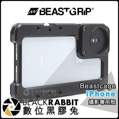 數位黑膠兔【 Beastgrip Beastcage iPhone XS 攝影專用殼 】 手機殼 手機望遠鏡頭 37mm