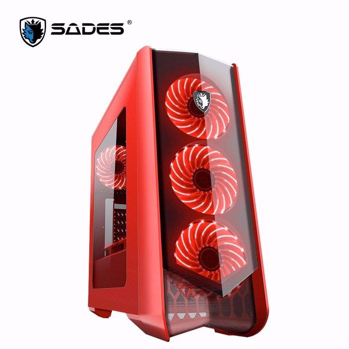 【鳥鵬電腦】SADES 賽德斯 荷魯斯 Horus 紅 強化裝甲系列 水冷電腦機箱 機殼 大透側 分艙式機箱