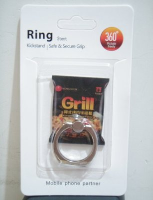 mobile phone ring 360 韓式烤肉味撈麵 一款
