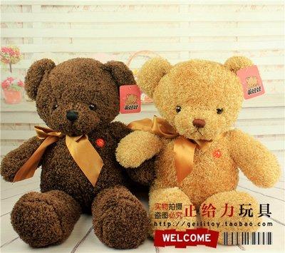 公仔 玩偶 禮物抱枕海藻領結熊情侶泰迪熊公仔娃娃毛絨玩具生日禮物禮品六一兒童節