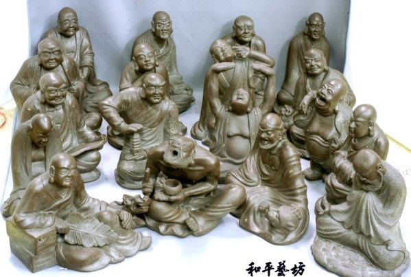 《和平藝坊》十八羅漢(紫砂雕塑精品)只此一套$180000元低價起標..