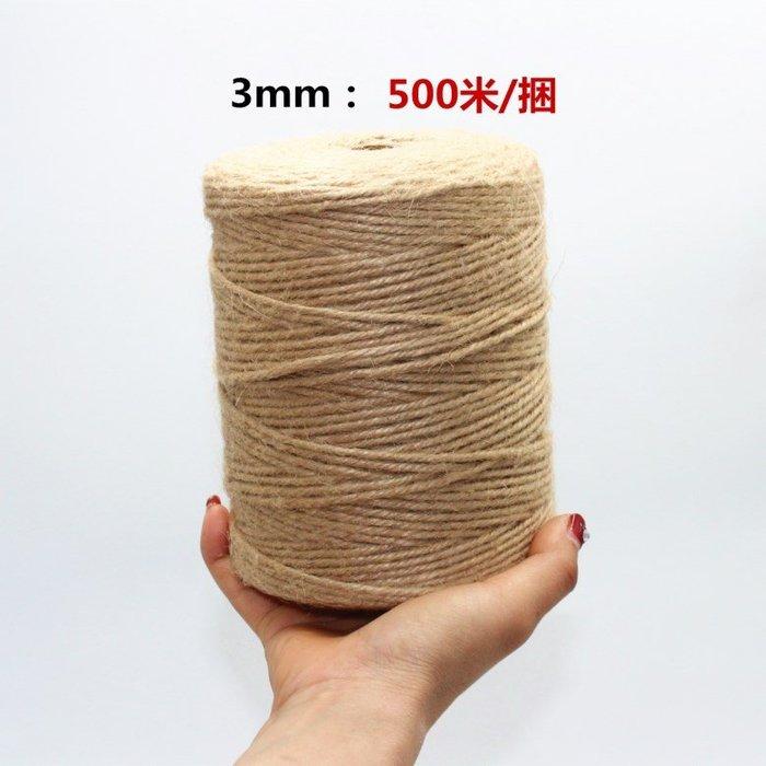 西柚姑娘雜貨鋪☛熱賣中#麻繩diy材料粗細手工編織麻線照片墻復古裝飾品吊牌捆綁扎麻繩子