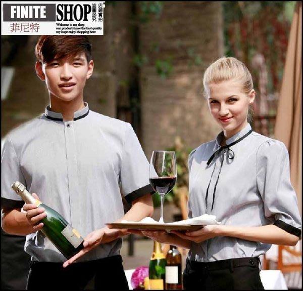 新品 半袖服務員 短袖飯店餐廳前臺服裝制服 客房新品工作服 男女款