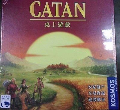 大安殿桌遊 免運送牌套 卡坦島+5 6人擴充版 The Settlers of Catan+5 6EX 繁中正版益智桌遊