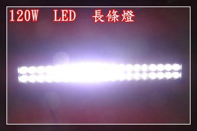 【炬霸科技】長條燈 工作燈 LED 1...