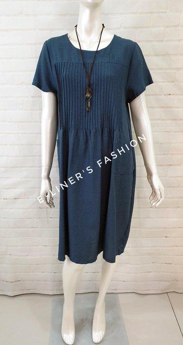 【E-L日裳森活】日森系簡單森活棉麻素色壓褶洋裝 春夏秋可穿 中大碼洋裝 棉麻材質