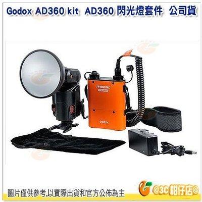Godox 神牛 AD360TTL-C...