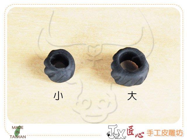 ☆ 匠心 手工皮雕坊 ☆ 手工陶瓷珠-黑(大) (DC011-1)1入  陶瓷珠 /皮雕 / 手作