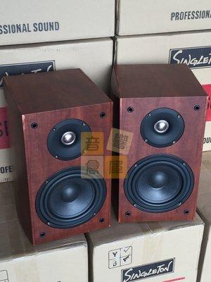 【音響倉庫】MESSI書桌型木質喇叭,二音路6.5吋低音SP-660,可壁掛/可立放,商業空間(原木色)
