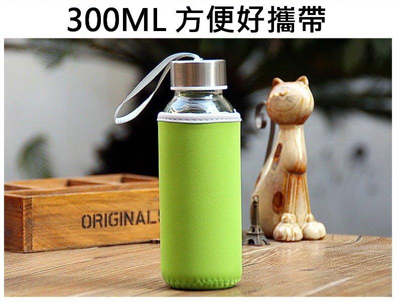 水瓶_300ML300CC玻璃水瓶水壺水杯造型耐熱玻璃水瓶高硼矽玻璃瓶附