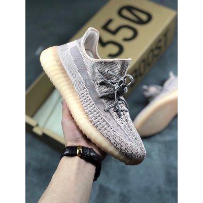 "Adidas Yeezy 350 Boost V2""Synth""FV5666 粉色滿天星 鏤空 時尚休閒鞋"