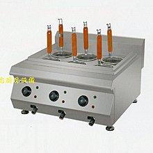 鑫忠廚房設備-餐飲設備:電力式桌上型六孔煮麵機-賣場有-烤箱-水槽-咖啡機-西餐爐