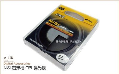 【阿玲】公司貨免運NiSi耐司CPL偏振鏡58mm偏光鏡 50mm 1.4G 35mm 1.8G ED定焦頭55-300 台中市