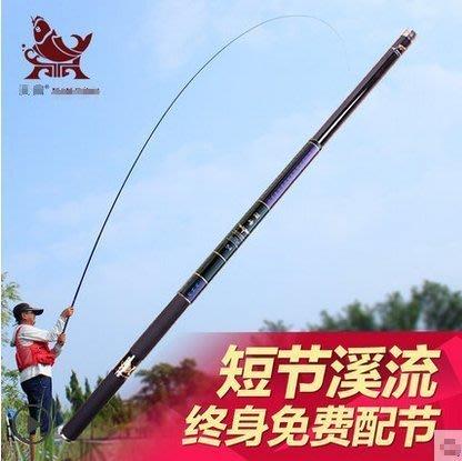 【優上精品】湖峰短節碳素溪流竿釣魚竿超輕超硬手杆套裝漁具魚竿(Z-P3168)