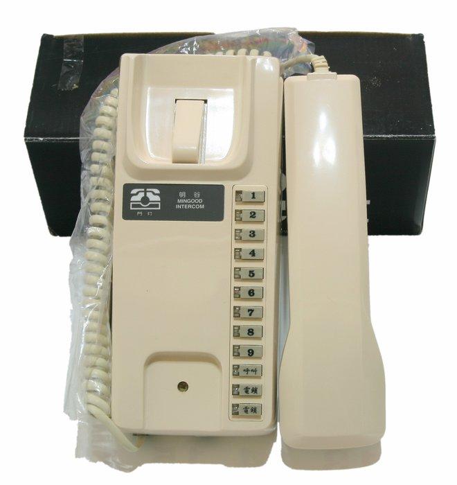 (09-04)-明谷牌半數位式室內外對講機(透天區型)-MG-200C