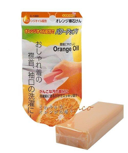 【大欣食品】日本不動化學 強力去汙棒 100g 橘子衣領去污棒 洗衣棒