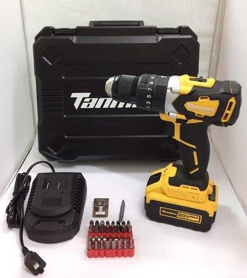 無刷大功率衝擊鑽 Tanmax天邁 20V(21V)單電池 4.0Ah  鋰電充電手電鑽 工業級電動工具螺絲刀