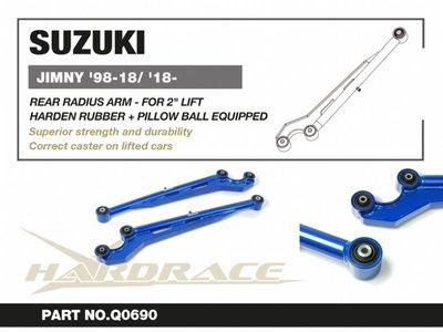 DIP 承富 Hardrace 後下支臂 Suzuki Jimny 98-18 18+ 鈴木 專用 Q0690