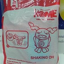[麥當勞McDonalds] 2015 Home系列 Shaking Oh 未拆袋玩具 包郵