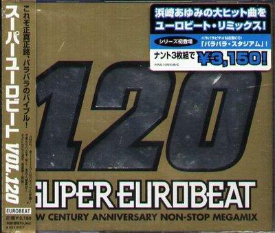 K - SUPER EUROBEAT VOL.120 NON-STOP MEGAMIX - 日版 3CD - NEW