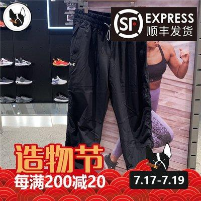運動鞋服正品專櫃安德瑪  UA Recover 女子訓練運動長褲 Under Armour-1351914