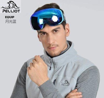 【露西小舖】Pelliot成人用大球面滑雪鏡雙層防霧滑雪鏡滑雪護目鏡雙層防霧護目鏡(可卡近視眼鏡老花眼鏡)女男通用