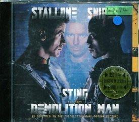 *還有唱片行* STING / DEMOLITION MAN 二手 Y8194
