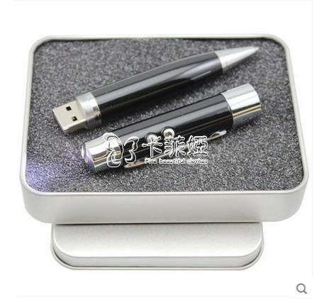 隨身碟 金屬隨身碟筆 五合一多功能筆式隨身碟8GB 高檔商務會議禮品筆隨身碟