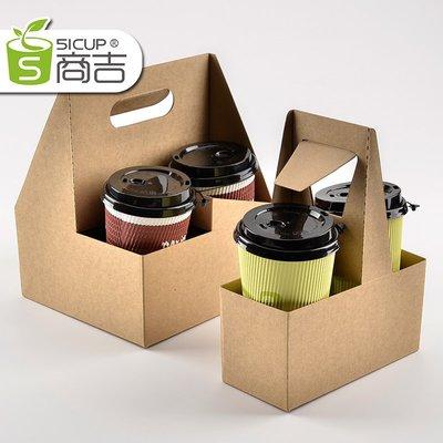 預售款-牛皮紙手提杯托咖啡奶茶外賣打包...