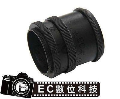 【EC數位】M42 老鏡頭 接環 卡口 鋁合金金屬 接寫環 微距鏡 近攝環 延伸套筒 近攝接寫環
