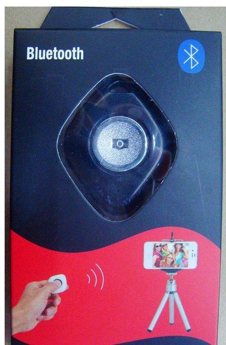 手機藍牙3.0自拍器 無線快門遙控器 智慧手機通用藍牙自拍神器