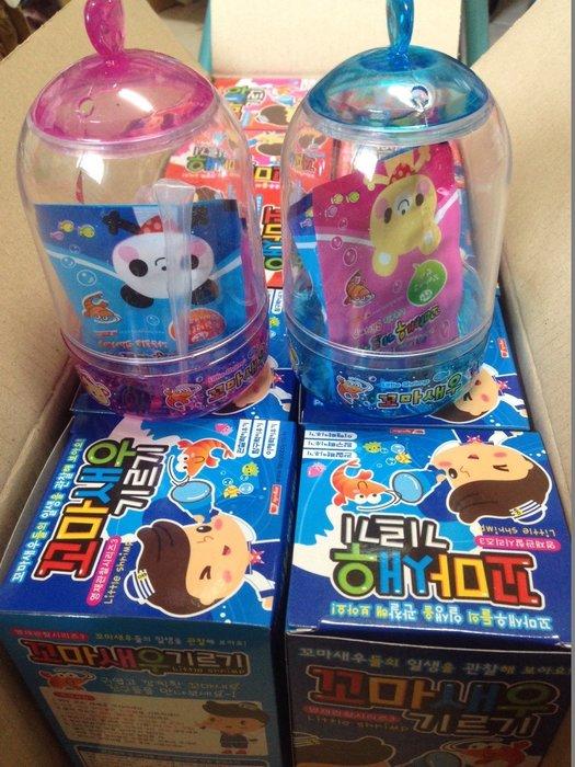 『※妳好,可愛※』 韓國童鞋  2017 韓國最新款  韓國 最新款 養蝦盒 (豐年蝦) 豐年寶寶 蝦猴寶寶 養蝦玩具